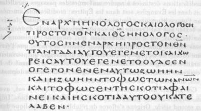 écrits gnostiques codex de berlin